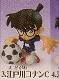 Case Closed Detective Conan FigureCollection Edogawa conanC anime figure single