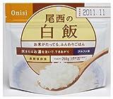 アルファ米 (1食分)白飯 100g 50食