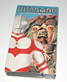 Ultraman Vol.1:Towards the Future [VHS]