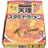 アイランド食品 箱入天理スタミナラーメン 3食