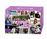 「桜からの手紙 〜AKB48それぞれの 卒業物語〜」 豪華版 DVD-BOX <初回生産限定>