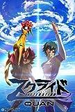 スクライド オルタレイション QUAN (初回限定版) [Blu-ray]