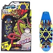 Professional Skidproof Finger Skateboard Creative Novelty Toys, Meteor
