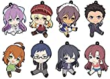 Nanana's Buried Treasure Petanko Trading Rubber Strap Key Chain BOX