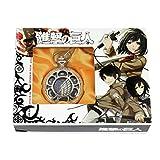 Cosplay Attack on Titan Shingeki no Kyojin Wristwatches Pocket Watch