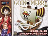 One Piece Going Merry Ship Figure