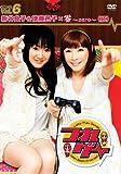 つれゲー Vol.6 新谷良子&後藤邑子×零~zero~(続) [DVD]