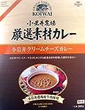 小岩井クリームチーズカレー200g (箱入) 【全国こだわりご当地カレー】