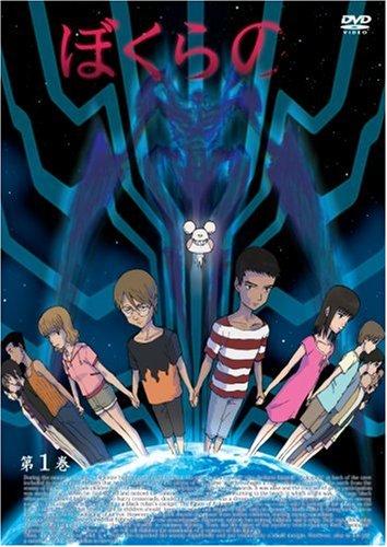 テレビアニメ『ぼくらの』DVD Vol.1