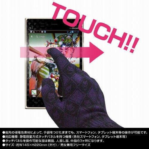 ジョジョの奇妙な冒険 スマートフォン対応手袋 吉良吉影