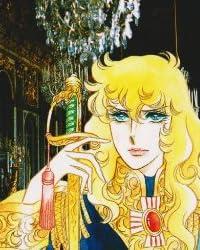 ベルサイユのばら (第1巻) (Chuko★comics)