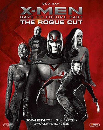X-MEN:フューチャー&パスト ローグ・エディション(2枚組) [Blu-ray]