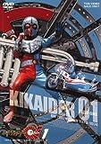 キカイダー01 Vol.1 [DVD] / 特撮(映像) (出演)