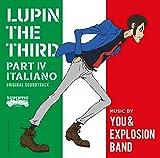 ルパン三世 PART4 オリジナル・サウンドトラック~ITALIANO
