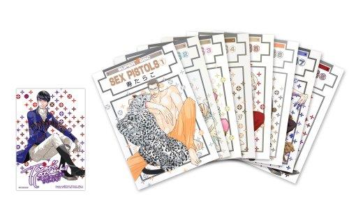 【Amazon.co.jp限定】SEX PISTOLS 1-8巻セット イラストカード付(スーパービーボーイコミックス)