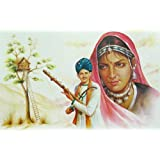 """Dolls Of India """"Banjara Musician Dreaming Of His Beloved"""" Reprint On Paper - Unframed (45.72 X 29.84 Centimeters..."""