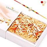 Rakhi Gifts Sweets- Delicious Milk Cake-r1