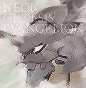 NEON GENESIS EVANGELION [Analog]