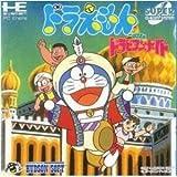 Doraemon: Nobita no Dorabian Night [Japan Import]