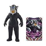 ULTRAMAN ORB Ultra Hero Ord 01 : Alien Mefilas