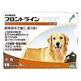 犬用 フロントラインプラス ドッグ L (20kg~40kg) 6ピペット (動物用医薬品)