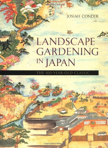 Japanese-garden-how-to-book-1