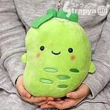 Sizuoka Limited Wasabi Kun Plush Doll Cushion