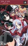 11 Eyes Crossover [Limited Edition] [Japan Import]