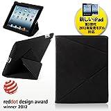 サンワダイレクト 新しいiPad(第3世代) iPad2 ケース 折り紙スタンド<レッドドット・デザイン賞 受賞!> ブラック 200-PDA090BK