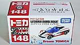 TAKARA TOMY DREAM TOMICA Vehicle Diecast Car Figure GATCHAMAN CROWDS INSIGHT No. 148 Specail Vehicle White