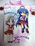Lucky Star: Konata and Tsukasa Tie Bag