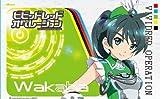 Vividred Operation IC card sticker set Saegusa Wakaba