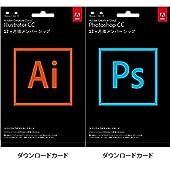 Adobe Illustrator+Photoshop CC 2017年版
