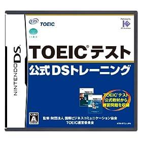 TOEIC(R) テスト公式DSトレーニング