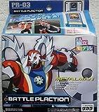 Mega Man Battle Network Rockman EXE Battle Plaction Figure - Metal Man PR-03