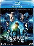 エンダーのゲーム ブルーレイ+DVDセット [Blu-ray]