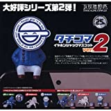 Capsule Ghost in the Shell Tachikoma earphone jack mascot ver.2 7 kind set that includes secret