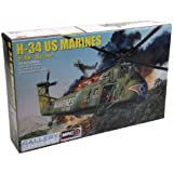 Gallery Models H 34 Us Marines Helicopter Model Kit