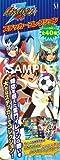 Inazuma Eleven GO sticker collection BOX