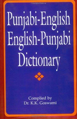 NEW Punjabi Alphabet Book Gurmukhi Script Punjabi Edition By - Invoice meaning in punjabi