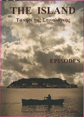 The Island Victoria Hislop Ebook