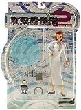 Yamato Ghost in Shell ManMachine Motoko (white skirt)