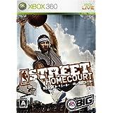NBA Street Homecourt [Japan Import]