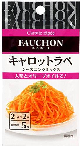 FAUCHON シーズニング キャロットラペ 6g×10個