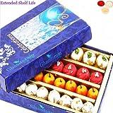 Bhaidooj Ghasitaram Gifts Sugarfree Sweets-Pure Kaju Mix (200 Gms)