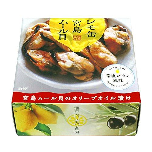 ヤマトフーズ レモ缶宮島ムール貝のオリーブオイル漬け65g×2個