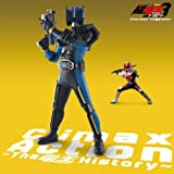 Climax-Action~the 電王 History~