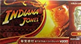 Indiana Jones Raiders of the Lost Ark The Hovitos Fertility Idol - Tomy Japan