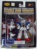 Mobile Suit Gundam 0083 Stardust Memory RX-78 GP01-FB