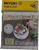 53 white ball Anmitsu MIYUKI sweets Charm Kit # (japan import) by MIYUKI